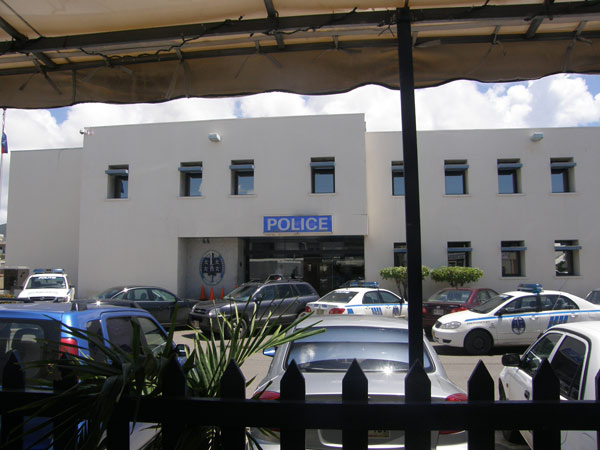 policestation05052010
