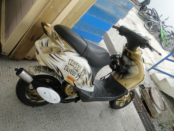 confiscatedscooter20042011
